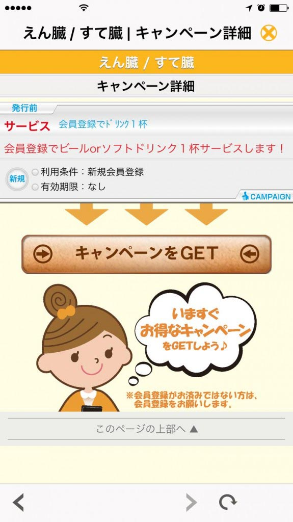 step10-575x1024